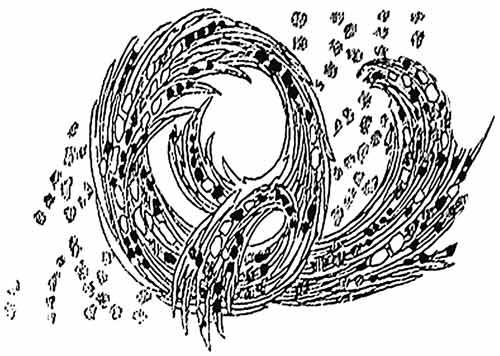Сочинение описание портрета дениса